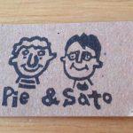 PieSatoはんこ1-1024x776