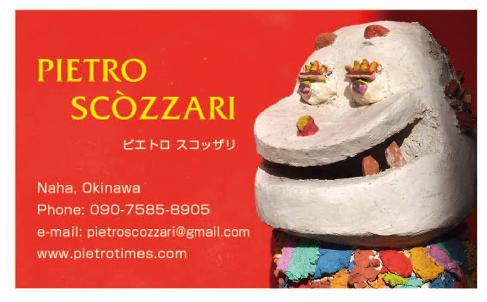 New business card!