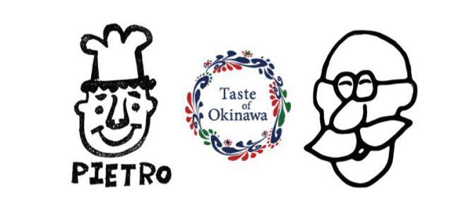 2/26 (Sun) Italy + England = Okinawa! at Taste of Okinawa