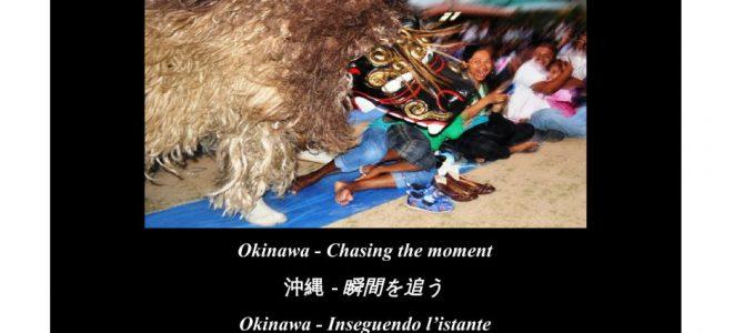 ピエトロ・スコッザリ沖縄をとらえた写真集を製作中