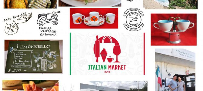 Italian Summer Market at Mamma Lella