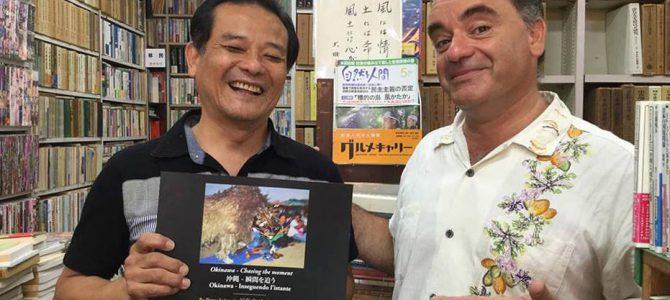 ピエトロ・スコッザリ写真集「沖縄 – 瞬間を追う」お取扱い店(宜野湾)