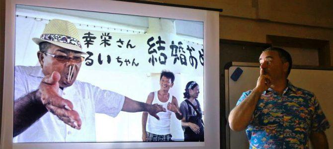 11月11日(日)19時〜 沖縄 – 瞬間を追う – The Launch