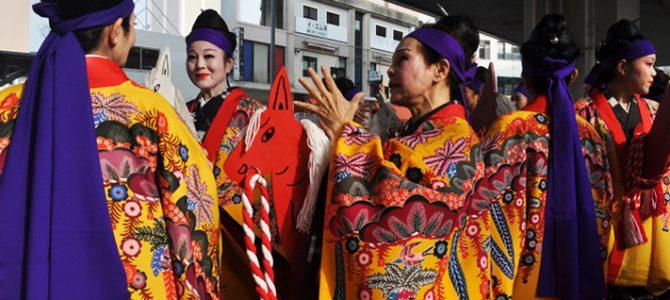 Okinawa – Inseguendo l'istante (Firenze)