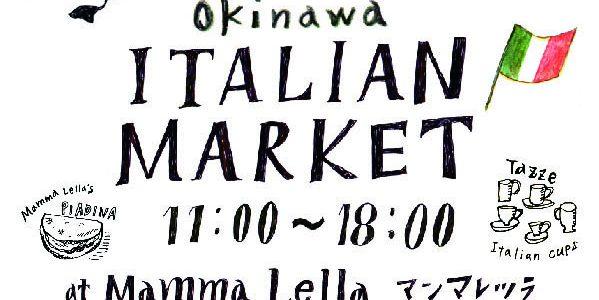 Okinawa Italian Market 2019 at Mamma Lella