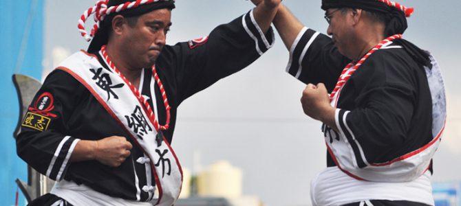 Okinawa – Inseguendo l'istante (Sansepolcro) 6 ottobre 2019